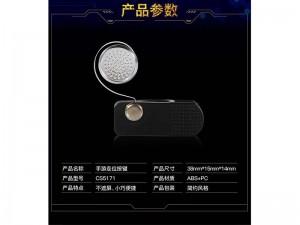 دسته بازی PUBG کوتچی مدل CS5171