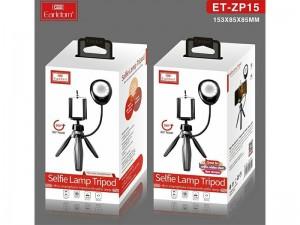 مونوپاد سه پایه دار ارلدام مدل ET-ZP15