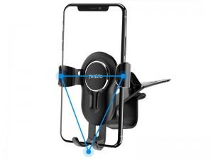 پایه نگهدارنده گوشی موبایل یسیدو مدل C74