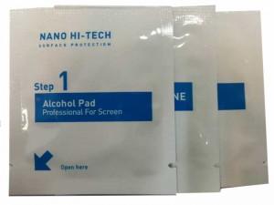 محافظ صفحه نمایش مایع نانو پرودو مدل 9H Invisible Protection Nano Liquid