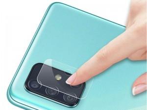 محافظ لنز دوربین مناسب برای گوشی موبایل سامسونگ A51