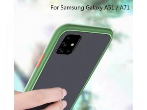 کاور پشت مات دور رنگی مناسب برای گوشی موبایل سامسونگ A51
