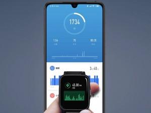 ساعت هوشمند هایلو مدل LS01