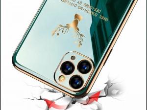 کاور مدل GKK TPU مناسب برای گوشی موبایل آیفون 11 پرو