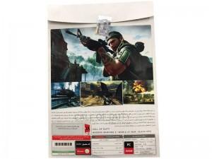 مجموعه بازیهای کامپیوتری Call of Duty Collection نشر پرنیان