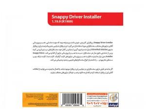 مجموعه نرم افزار درایورهای اسنپی گردو Snappy Driver Installer 1.19.9 (R1909)