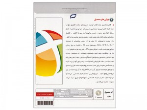 نرم افزار درایور پک سولوشن DriverPack Solution 17.10.14-20035 نشر پرنیان
