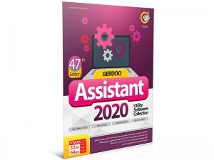 مجموعه نرم افزار اسیستنت Assistant 2020 47th Edition نشر گردو