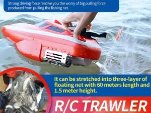 قایق کنترلی هوشمند طعمه ماهیگیری مدل Hongxunjie HJ807 R/C Bait Boat