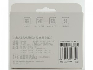 هاب شارژر 60 وات شیائومی مدل CDQ06ZM