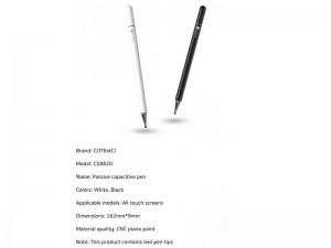 قلم لمسی کوتچی مدل CS8820 Passive Capacitance Pen