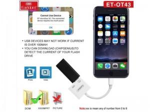 مبدل لایتنینگ به USB/لایتنینگ ارلدام مدل ET-OT43