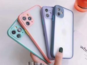 کاور پشت مات دور رنگی مناسب برای گوشی موبایل iPhone 12/12 Pro