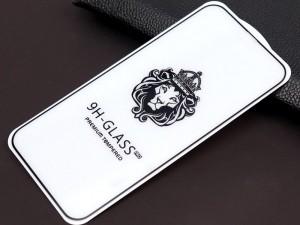 محافظ صفحه نمایش شیر نشان مناسب برای گوشی موبايل هوآوی Y9a