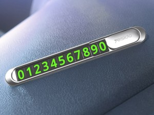 استند شماره نویس موبایل یسیدو مدل C88