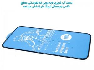 محافظ صفحه نمایش ایربگ دار آرمور مدل Full Cover Kingkong Glass مناسب برای گوشی موبايل iPhone 11