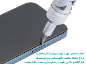 محافظ صفحه نمایش ایربگ دار آرمور مدل Full Cover Kingkong Glass مناسب برای گوشی موبايل سامسونگ A30s