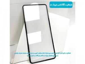 محافظ صفحه نمایش ایربگ دار آرمور مدل Full Cover Kingkong Glass مناسب برای گوشی موبايل شیائومی Redmi Note 8