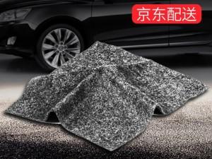 دستمال ضدآب و ضدخش خودرو راک مدل RST1024