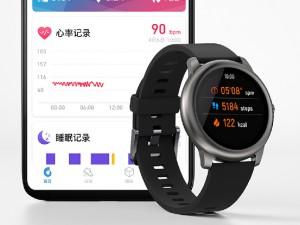 ساعت هوشمند هایلو مدل Solar LS05 نسخه گلوبال