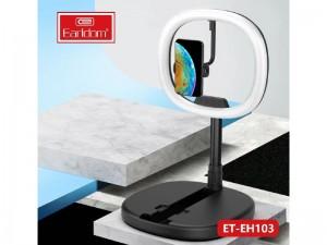 رینگ لایت عکاسی ارلدام مدل ET-EH103