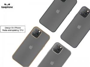 کاور کیفون مدل KeepHone Image Series مناسب برای گوشی موبایل iPhone 12 Pro Max