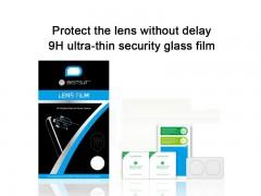 محافظ شیشه ای لنز دوربین آیفون 7 BESTSUIT مدل 9H