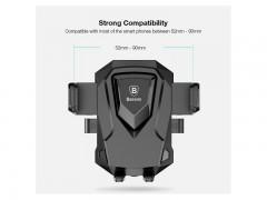 پایه نگهدارنده موبایل طرح ربات بیسوس سری Robot Car Bracket مدل SUROB-01