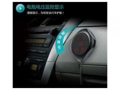 شارژر فندکی و FM Player  خودرو Earldom  مدل ET-M17