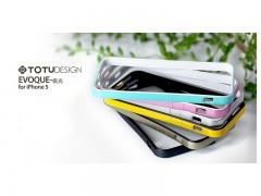 بامپر توتو مدل Evoque مناسب براي گوشي موبايل آيفون 5/5S