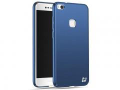 قاب محافظ هوآنمین مدل VIP  مناسب برای گوشی موبایل هوآوی مدل P10 LITE