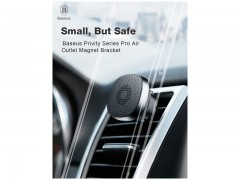 پایه نگهدارنده گوشی موبایل باسئوس مدل Pro Air Outlet سری Privity