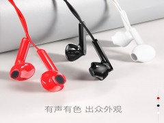 هندزفری Type-C بیسوس مدل Encok Wire Earphone C16