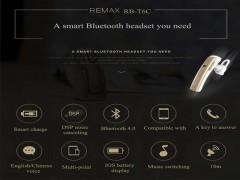 هدفون بلوتوث ریمکس مدل RB-T6C