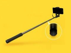 مونوپاد با سیم شیائومی مدل Xiaomi Mi Wired Monopod selfie Stick