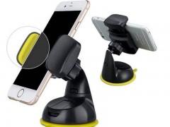 پایه نگهدارنده  موبایل یسیدو مدل C2