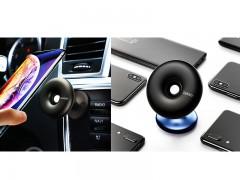پایه نگهدارنده گوشی موبایل بیسوس مدل Star Ring Magnetic