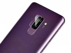 محافظ شیشه ای لنز دوربین بیسوس مدل Glass Film Lens مناسب برای سامسونگ Galaxy S9  بسته 2 عددی