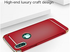 کاور جویروم مدل JR-BP364 مناسب برای گوشی موبایل Iphone X