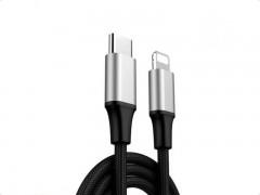 کابل تبدیل USB به لایتنینگ بیسوس مدل Rapid