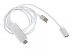 کابل تبدیل Lightning  به Hdmi جهت اتصال محصولات اپل به تلویزیون