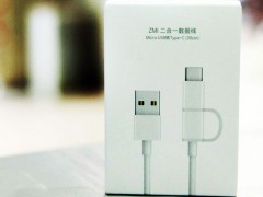 کابل تبدیل USB به microUSB/USB-C زد ام آی مدل AL511 به طول 0.30 متر