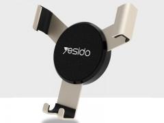 پایه نگهدارنده گوشی موبایل یسیدو مدل C30