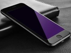 محافظ صفحه نمایش Anti-Blue Ray ایکس او مناسب برای گوشی موبايل آیفون 7/8