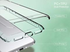 کاور یوسمز مدل Mingo Series مناسب برای گوشی موبایل آیفون 7/8