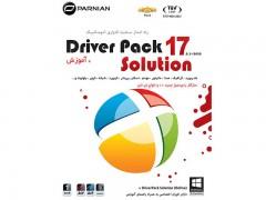 نرم افزار درایور پک سولوشن پرنیان DriverPack Solution 17.9.3-19000