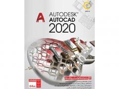 نرم افزار اتوکد گردو Autodesk AutoCAD 2020