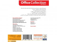 نرم افزار آفیس گردو Office Collection 9th Edition + Office 2019