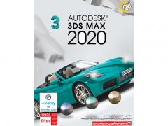 نرم افزار تری دی مکس گردو 2020 AutoDesk 3Ds MAX