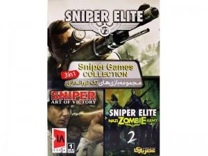 مجموعه بازی های تک تیر اندازی Sniper عصر بازی